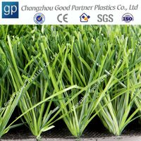 Good UV resistance Artificial grass for soccer thumbnail image