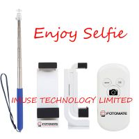 Bluetooth Camera Shutter Monopod for iPhone/Samsung/HTC/LG