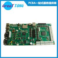 Engraving Machine Control Board Prototype PCBA and Manufacture
