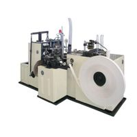PAPER CUP FORMING MACHINE thumbnail image
