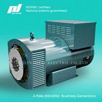 ADG 4-pole 50Hz 60Hz Brushless Generator Alternator