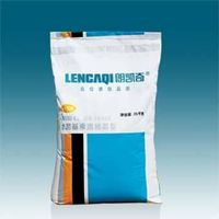 PP woven laminated kraft paper bag packing 50kg cement