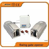 Swing gate opener thumbnail image