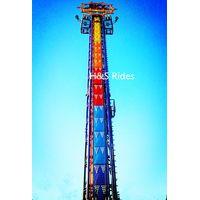 Jumping Tower amusement rides thumbnail image