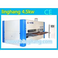 Professional automatic spray machine for Sale with CE