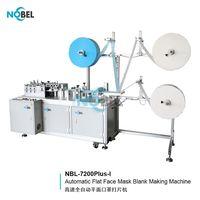 NBL-7200Plus-I Flat Face Mask Blank Making Machinedisposable face mask making machine price thumbnail image