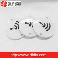 S50 NFC Tag