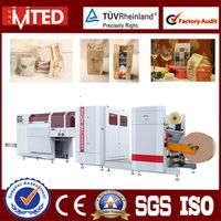 RZJD-G350J Automatic High Speed and Transparent Plastic Window Kraft Paper Bag Making Machine Price thumbnail image