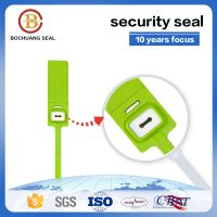 printing numbered high security plastic indicative seals BC-P416