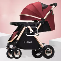 Super Luxury Baby Strollers Ultra-lightweight Folding Travel Baby Stroller Can Sit Can Lie High Land thumbnail image