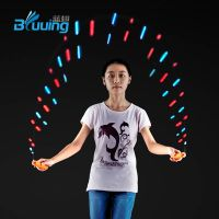 Dongguan high quality sports gym fitness equipment speed color change light up skipping jump rope