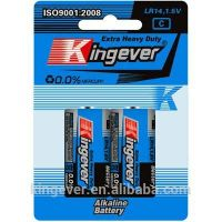 Super Power 1.5V C AM-2 LR14 alkaline dry cell battery