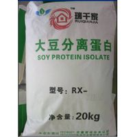 Soy Protein Isolate(Protein,Min,90%)