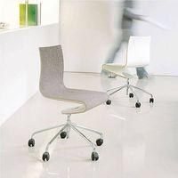 Richard Lampert,Office Chair,High Chair,Chair, Chairs, Furniture Chair, Leather Chair,Modern Classic