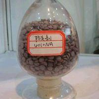 Rubber Antioxidant IPPD (4010NA)