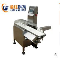 Link Machine Weight Sorting Scale Weight Detector: