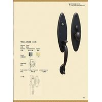 FORGED SOLID BRASS HANDLE DOOR LOCK thumbnail image