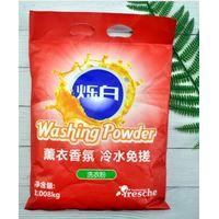 Custom Active Matter Content Laundry Washing Powder