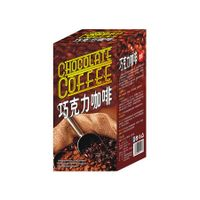 Chocolate Coffee Slimming thumbnail image