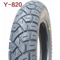 used motorcycles tires thumbnail image
