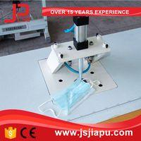 JIAPU Ultrasonic Manual Mask Earloop Welding Machine thumbnail image