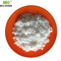 Food Additives Preservatives Sodium diacetate Cas 126-96-5 sodium hydrogen di(acetate)
