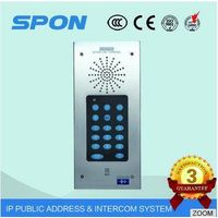 IP INTERCOM TERMINAL
