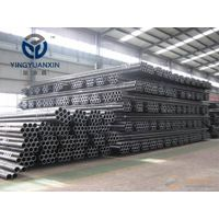 Alloy Steel Pipes thumbnail image