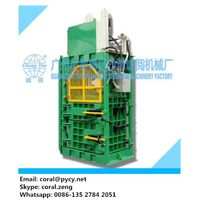 Vertical Powerful Press Baling Machine thumbnail image