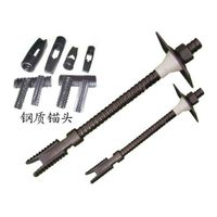 Hollow Grouting Anchor
