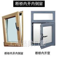 Aluminum Window Outward Opening Windows