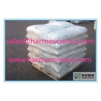 High quality Food Preservative Benzoic Acid supplier thumbnail image