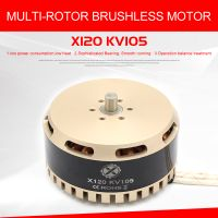 X120 heavy lift brushless motor for multi rotor agriculture drone