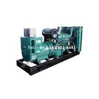 440KW 550KVA Yuchai Diesel Generator