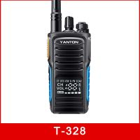 199channels 5w Hiddle Display Professional FM walkie talkie