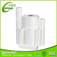 BOPP Thermal Lamination Film Glossy