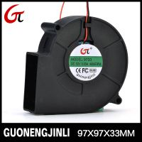 Manufacture selling 12V 9733 dc blower fan with large air flow for treadmill