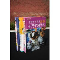 Education Book Printing with 2.5mm Gray Board thumbnail image