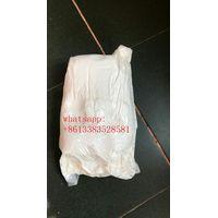 Factory Supply ADB-F POWDER ADBF ADB-FUBINACA CAS 1445583-51-6