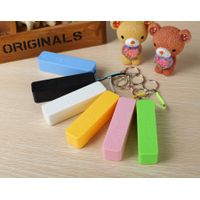 PVC cuboid small size power bank with key ring