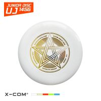X-COM Outdoor Game Sporting Goods PE Plastic Junior Ultimate Frisbee145g Flying Disc Frisbee