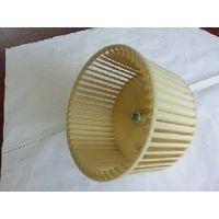 Centrifugal Flow Fan Blade --223*125