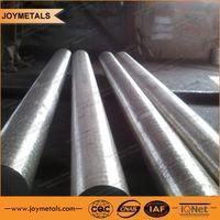 H10/1.2365 steel round bar