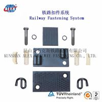 E clip railway fastening system thumbnail image