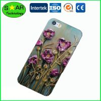 Cameo Pattern Mobile Phone Case Customize