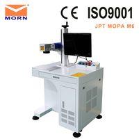 Mopa color fiber laser marking machine 20w 30w 50w Raycus, IPG thumbnail image