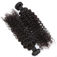 Curly wave hair extension thumbnail image