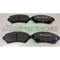 ksbrake low-metallic brake pad /OE brake pad