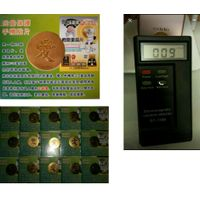 Anti-Radiation Positive Energy Chip