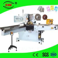 Mini type automatic paper handkerchief packing machine